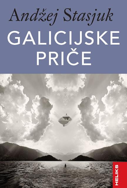 """Promocija knjige """"Galicijske priče"""""""