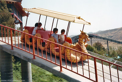 Dragon Magic Mountain cable car ride 1975 transportation slow