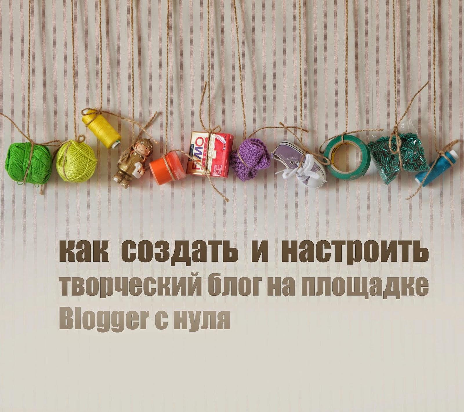 Блог Натальи Костиковой