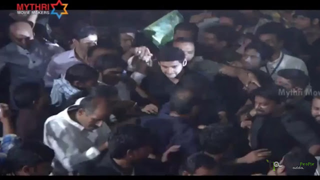 Mahesh Babu Entry at Srimanthudu Audio Launch