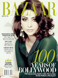 Beautiful Tabu Cover Girl Hyper's Bazaar India April 2013