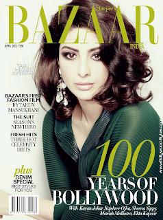 Beautiful Tabu Cover Girl Hyper's Bazaar India April 2013