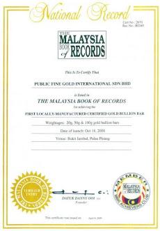 Anugerah Public Gold