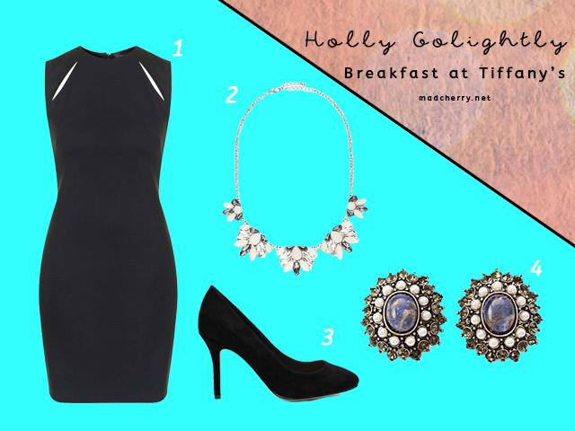 holly golightly style