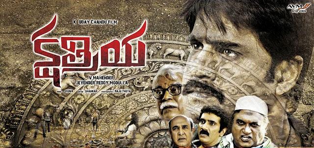 Kshathriya (2014) – Telugu – Web-RIP – Watch Kshathriya online