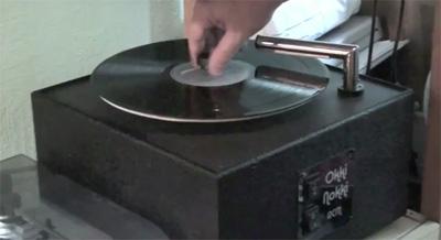 Изготовление автомобильного сабвуфера типа Стелс 85
