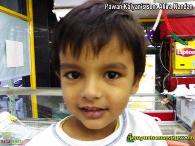 Entertainment Site Pawan Kalyan