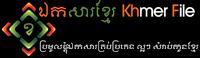 KhmerFile