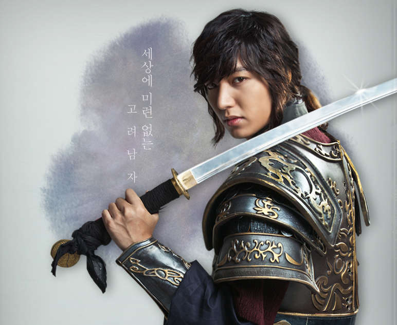 Yoona And Lee Min ho Dating Lee Min ho Quot The Faith Quot