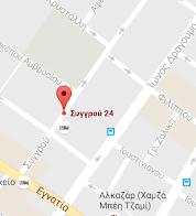 Η διεύθυνση μας