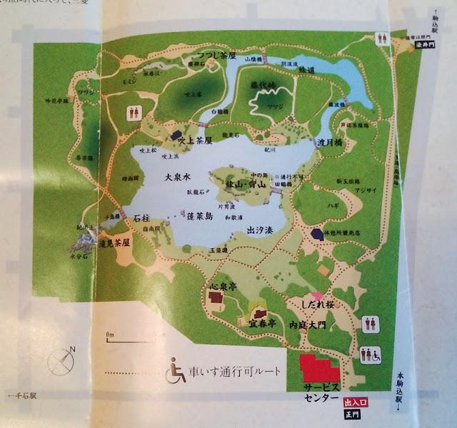 六義園地圖