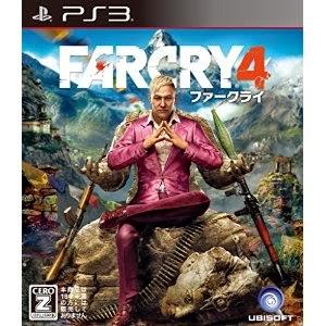 [PS3] Far Cry 4 [ファークライ4] (JPN) ISO Download
