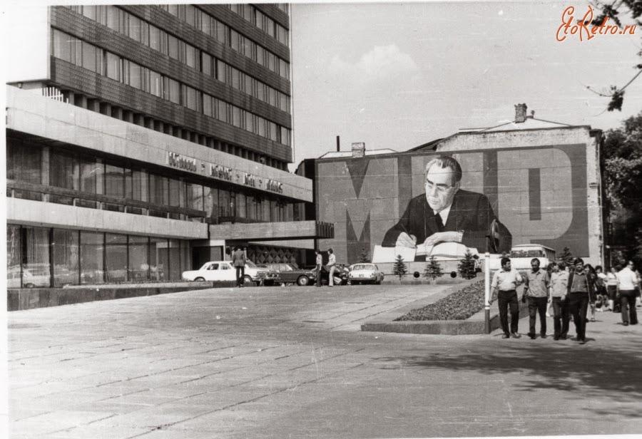 Inturist-1970-Rostov