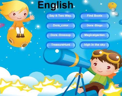اسطوانة تعليم الاطفال