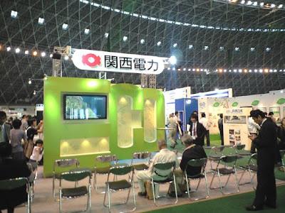 びわ湖環境ビジネスメッセ2011 | 長浜ドーム