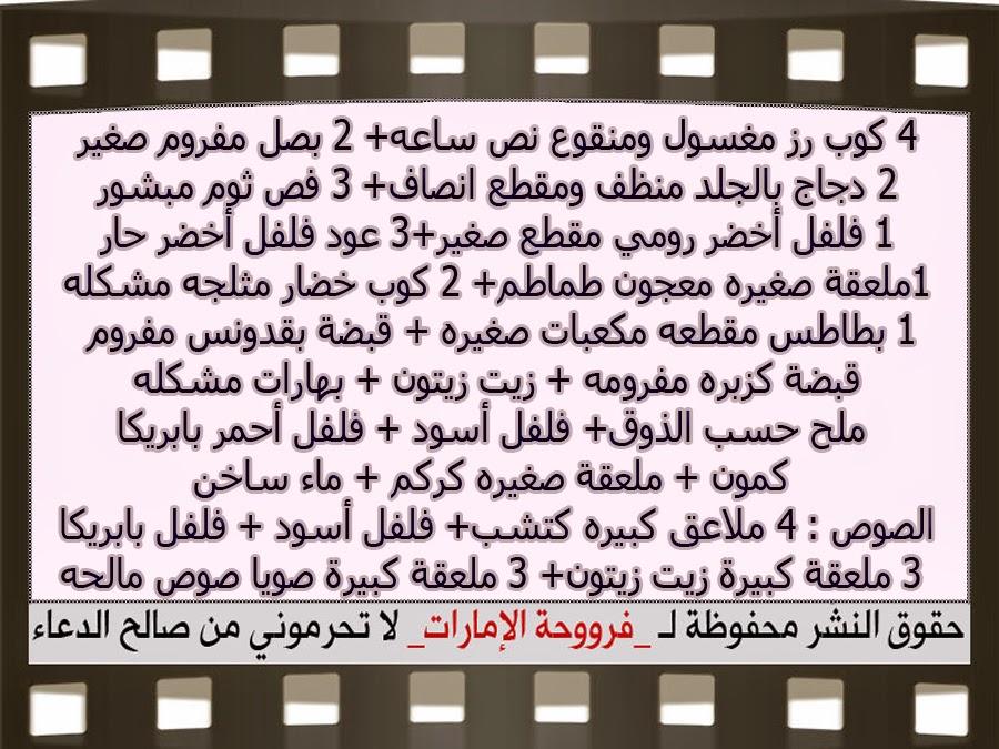 http://4.bp.blogspot.com/-PW2jBat4Bjg/VUtXnmquhbI/AAAAAAAAMXQ/gEfPP56lFPM/s1600/3.jpg