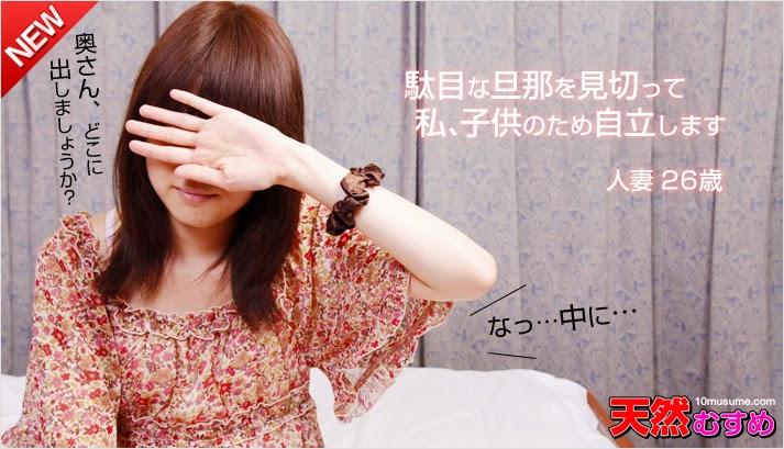 10musume_20141231 10musume 2014-12-31 12070
