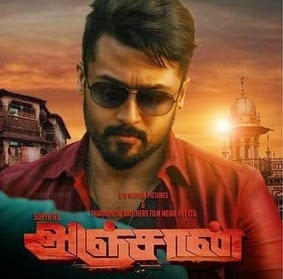 Protests staged against Linguswamy in Mumbai halting Anjaan shoot