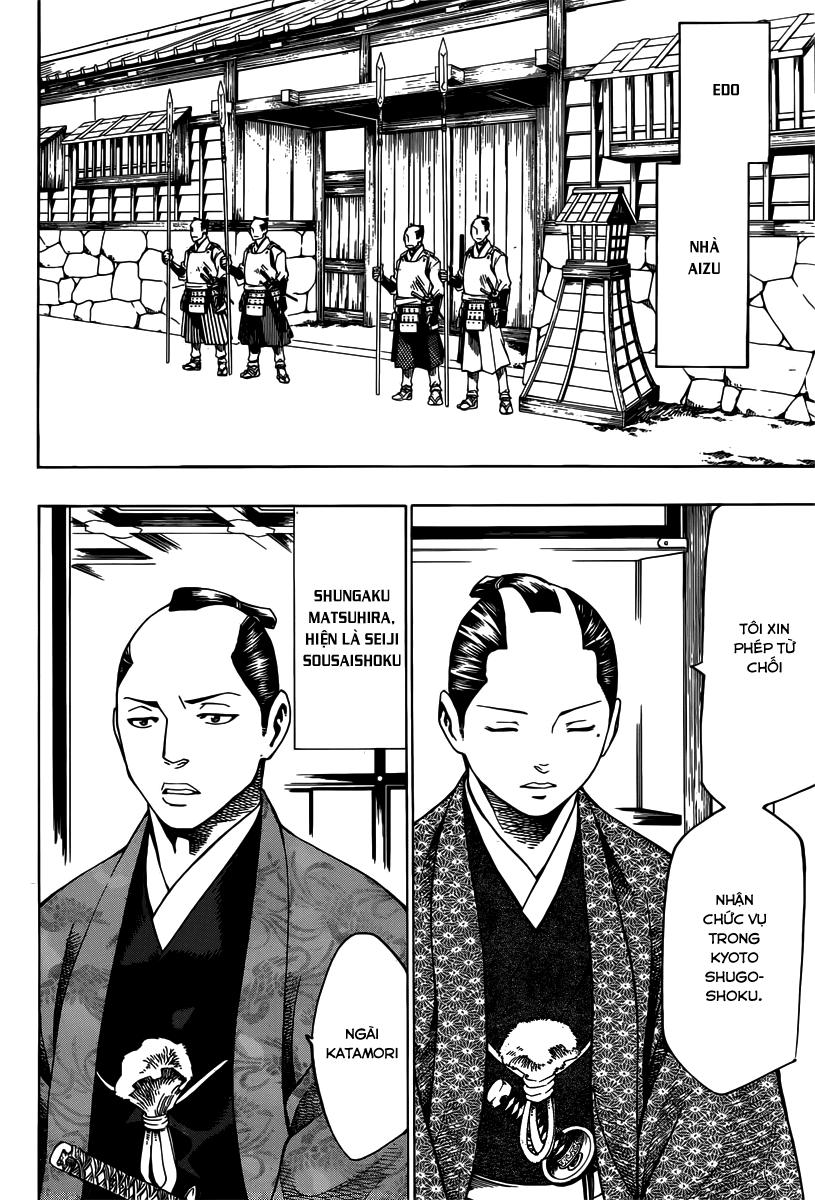 TruyenHay.Com - Ảnh 4 - Yae no Sakura Chap 5