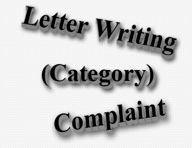 All for students sample complaint letter to police about theft or in this tutorial you will get a sample complaint letter to police about the theft or lost mobile phone letter format is given below spiritdancerdesigns Choice Image
