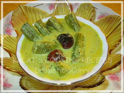 Drumstick Coconut Milk Curry | Murungakkai Paal Kuzhambu | Drumstick Curry
