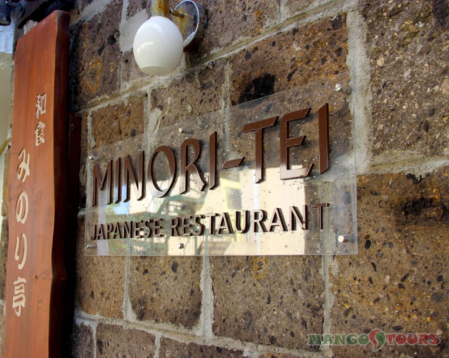 Mango Tours Microtel by Wyndham Sto. Tomas Batangas Minore-Tei Restaurant