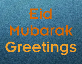 Eid Mubarak 2013 Greeting Messages