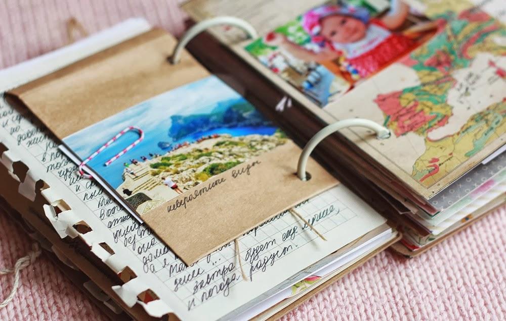 Как сделать с воспоминаниями