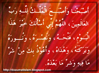 HR. Abu Dawud 4/322 dengan sanad yang hasan
