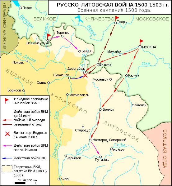 Война или мир: русь и немецкие земли в позднем средневековье