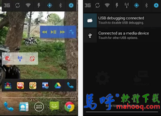 Power Toggles APK / APP Download、Power Toggles Android APP,電源管理程式控制軟體 APP 下載