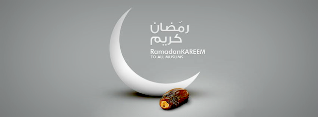 Ramadan Kareem To All Muslims Cover Photo