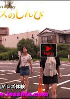 heydouga 4092-266 まなみ ともみ – 友達をダマして連れて来ちゃった~まなみちゃんとともみちゃん~(前)