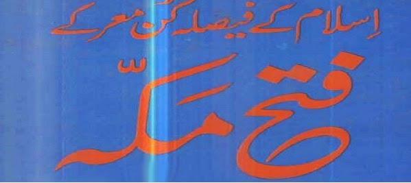 http://books.google.com.pk/books?id=MWKKBAAAQBAJ&lpg=PA1&pg=PA1#v=onepage&q&f=false
