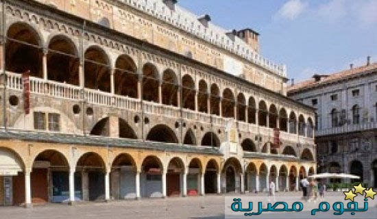 05 بالصور تعرف علي اقدم الجامعات علي مستوي العالم