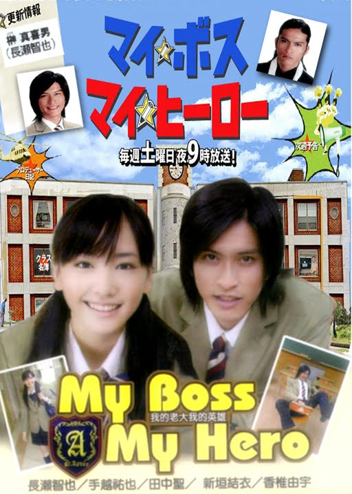 My Boss, My Hero / 2006 / Japonya / MP4 / TR Altyazılı