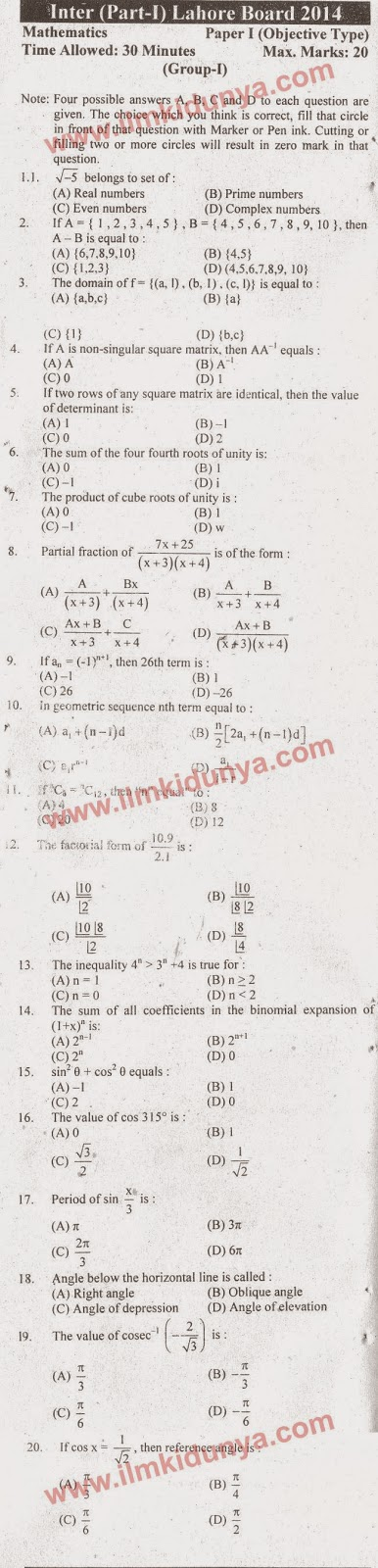 Past Papers 2014 Lahore Board Inter Part 1 Mathematics Objective Group 1