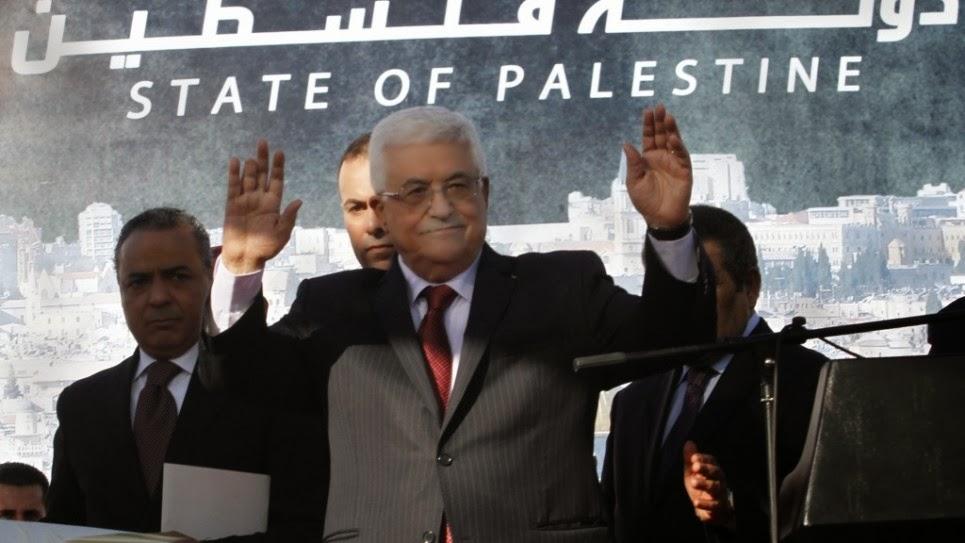 Image result for махмуд аббас оон