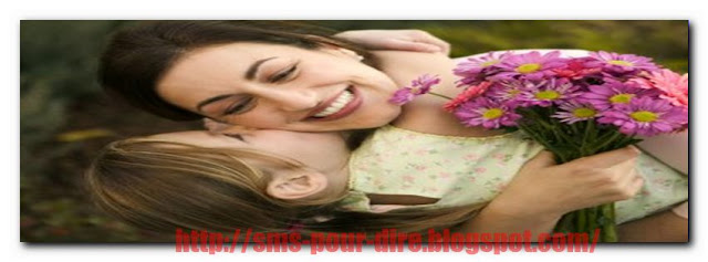 Message pour les mamans - sms pour maman