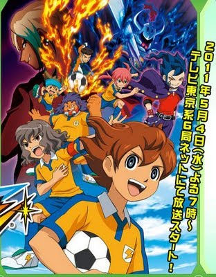Anime Hail - Portal Inazuma%2BEleven%2BGo%2BEpisode.DANIMES