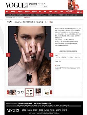 Mimi Vert Vogue China