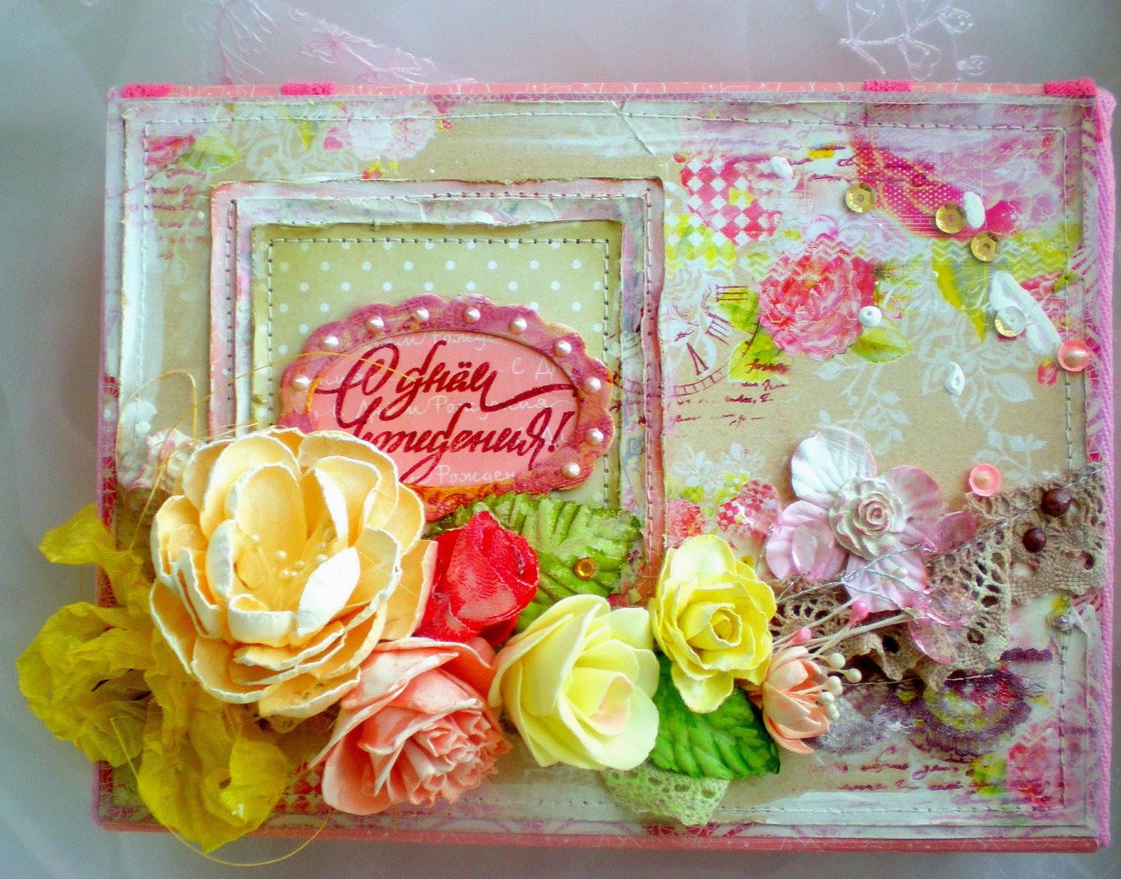 Цветы из фоамирана для открытки с 384