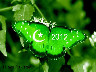 Pakistan 14 August Wallpaper 2012