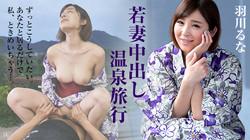 JAV Uncensored 100615-989 Runa Hanekawa