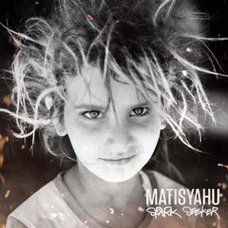 Matisyahu – Fire Of Freedom Lyrics | Letras | Lirik | Tekst | Text | Testo | Paroles - Source: musicjuzz.blogspot.com
