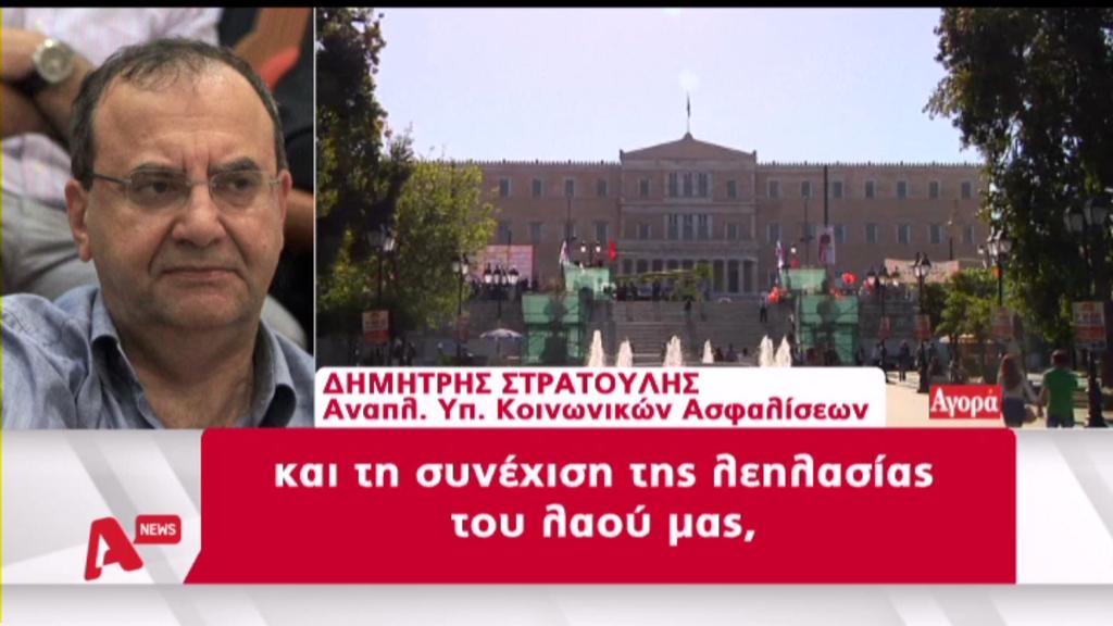 Νίκος Ξυδάκης - Μανώλης Ρασούλης - Η Εκδίκηση Της Γυφτιάς - Τα Δήθεν