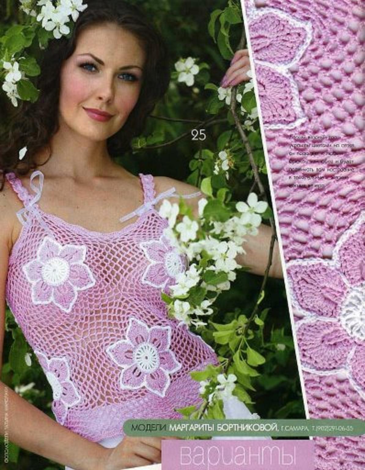 Blusa rosetas rosas~