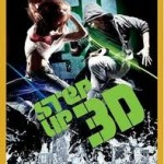 'Step Up' 3 2D/3D Blu-ray review: Pretty good movie with amazing dancing