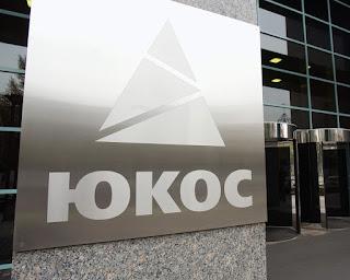 """""""Нафтогаз"""" выступает против введения абонплаты за пользование газораспределительными сетями, - Коболев - Цензор.НЕТ 3277"""