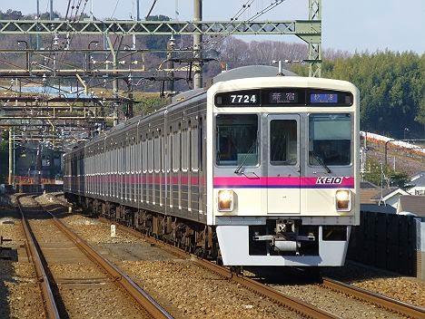 京王電鉄 快速 新宿行き5 7000系LED